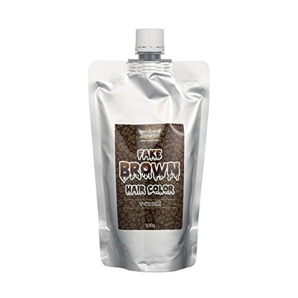 醸造所スキーム藤色エンシェールズ カラーバター すぐとれ 茶 300g