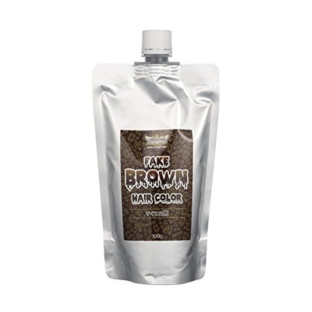 キウイ前奏曲あらゆる種類のエンシェールズ カラーバター すぐとれ 茶 300g