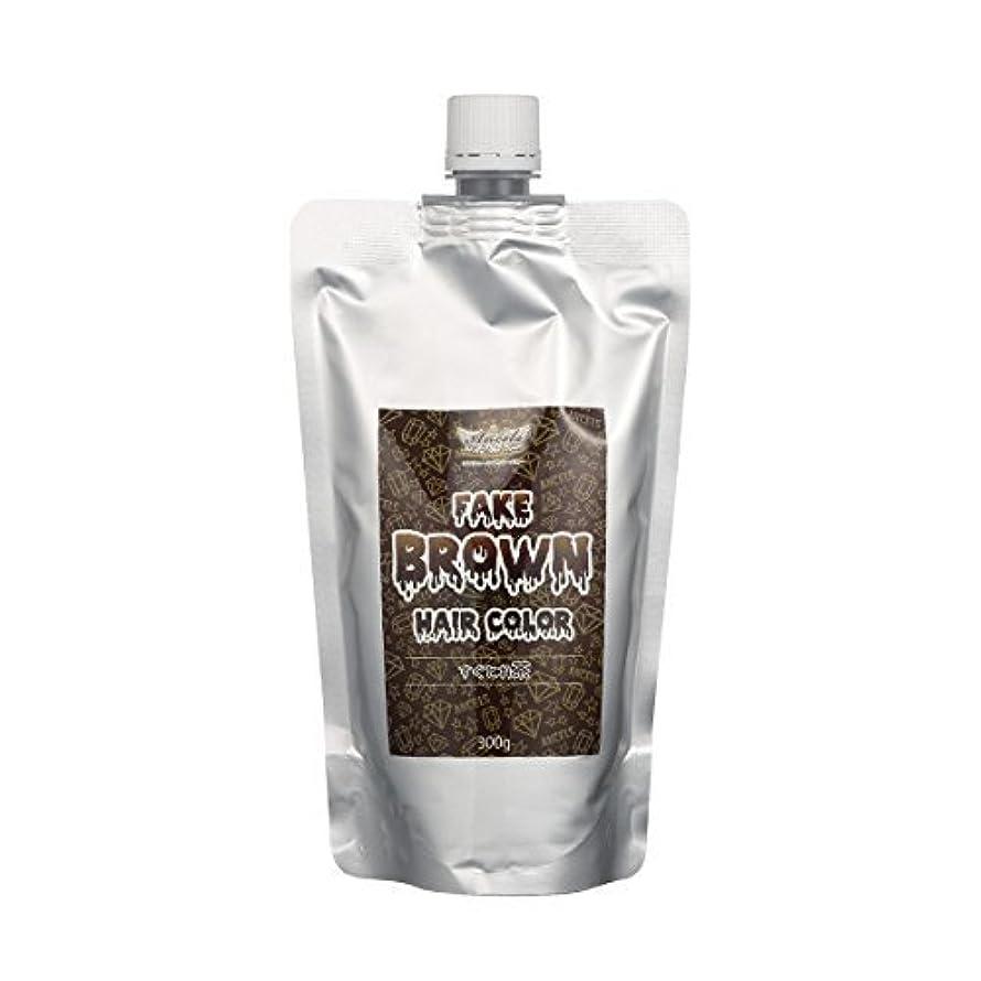 最小化する火山の再生的エンシェールズ カラーバター すぐとれ 茶 300g
