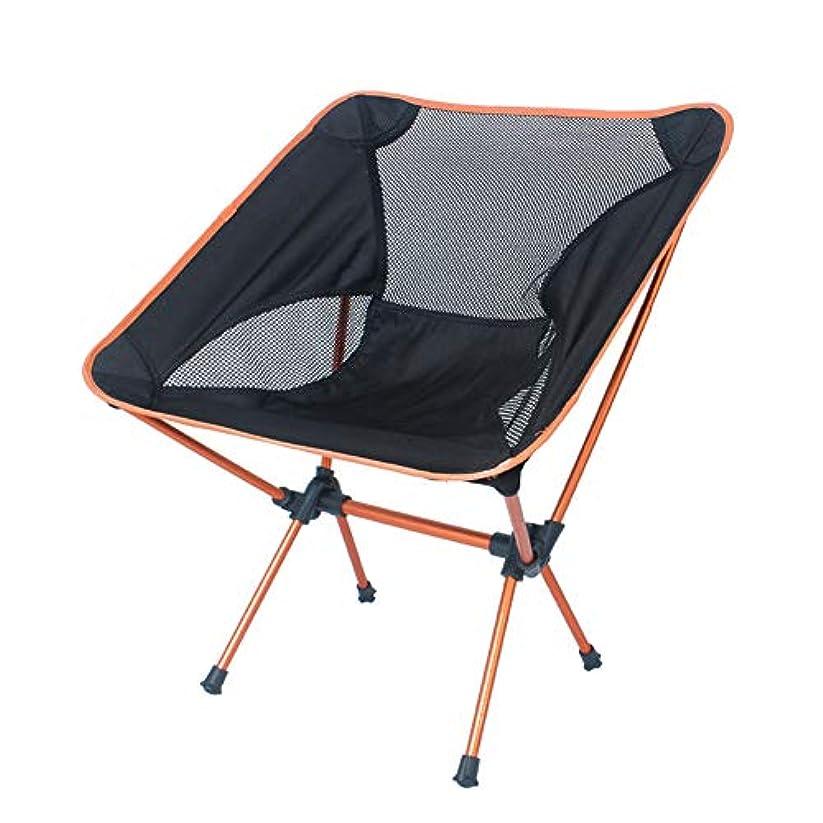 ワゴンパイプスリムアウトドアチェア 折りたたみ椅子 コンパクト 超軽量 持ち運びしやすい 頑丈 お釣り ピクニック 登山 公園ランチ 運動会 レジャー バーベキュー キャンプ 耐荷重200kg 収納袋付き