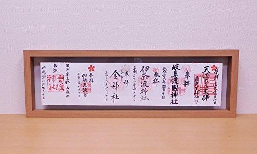 見開き御朱印帳額 大 6面飾り (ナチュラル木目UVカットアクリル板仕様)