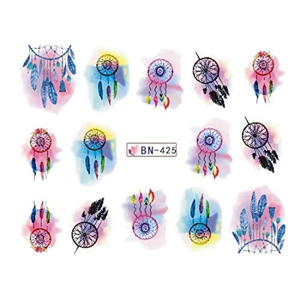 愛人真剣に魅了するSUKTI&XIAO ネイルステッカー 1ピースネイルステッカーフクロウ水カラフルなフラワーネイルアートデカール装飾ステンシルマニキュア、Bn425