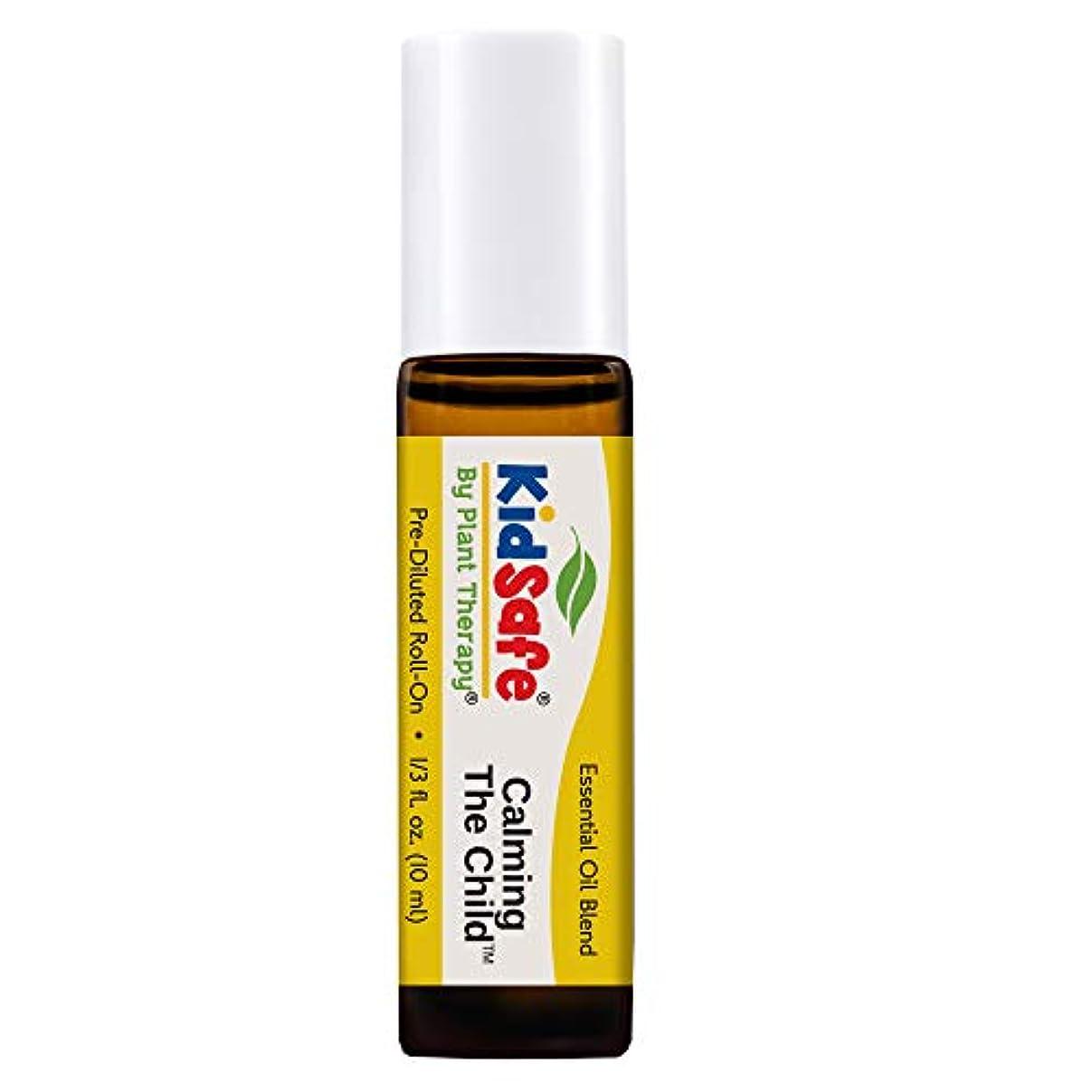 胴体失態おびえたPlant Therapy Essential Oils (プラントセラピー エッセンシャルオイル) カルミング チャイルド (子供を落ち着かせる) シネジー 希釈済みエッセンシャルオイル ロールオン10 ml (1/3...