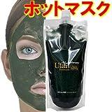 【アロマトーク】アーマセラピー ホットマスク / ホットマッサージジェル UTAN(ウタン)500g