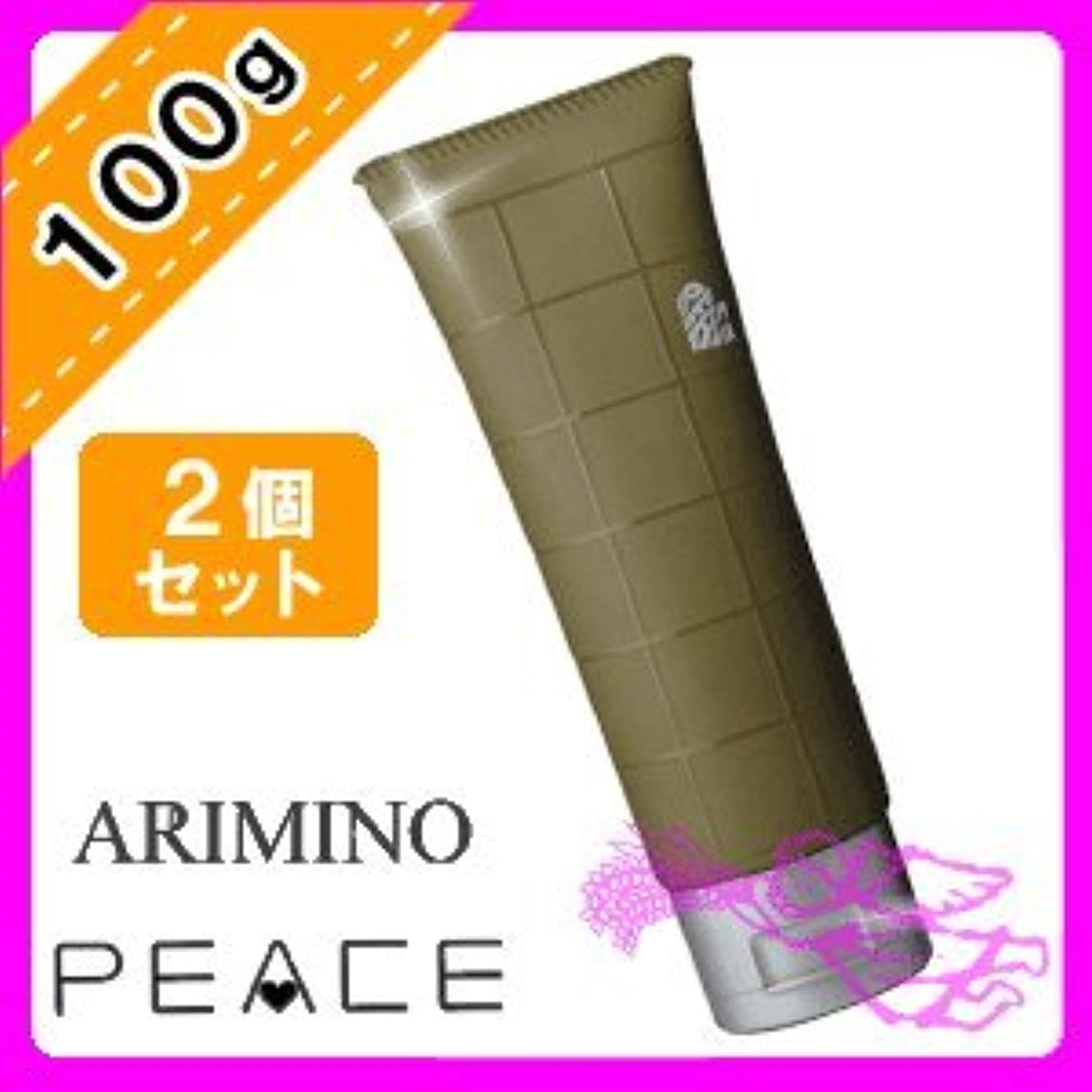 しなやかな悲しい会計士アリミノ ピース ウェットオイル ワックス 100g ×2個セット arimino PEACE