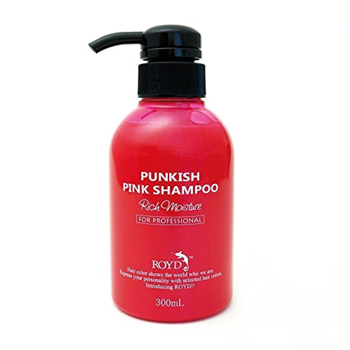 本質的ではない失パパロイド カラーシャンプー ピンク 300ml