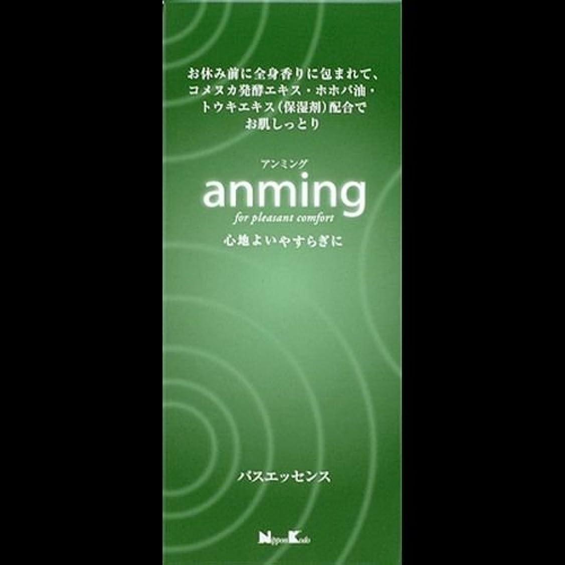 苗社会緊張【まとめ買い】anming(アンミング) バスエッセンス 480ml ×2セット
