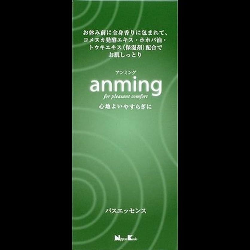 負荷ブレース所属【まとめ買い】anming(アンミング) バスエッセンス 480ml ×2セット