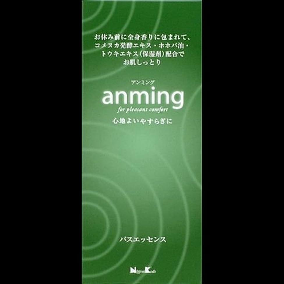 教授剪断ブロー【まとめ買い】anming(アンミング) バスエッセンス 480ml ×2セット