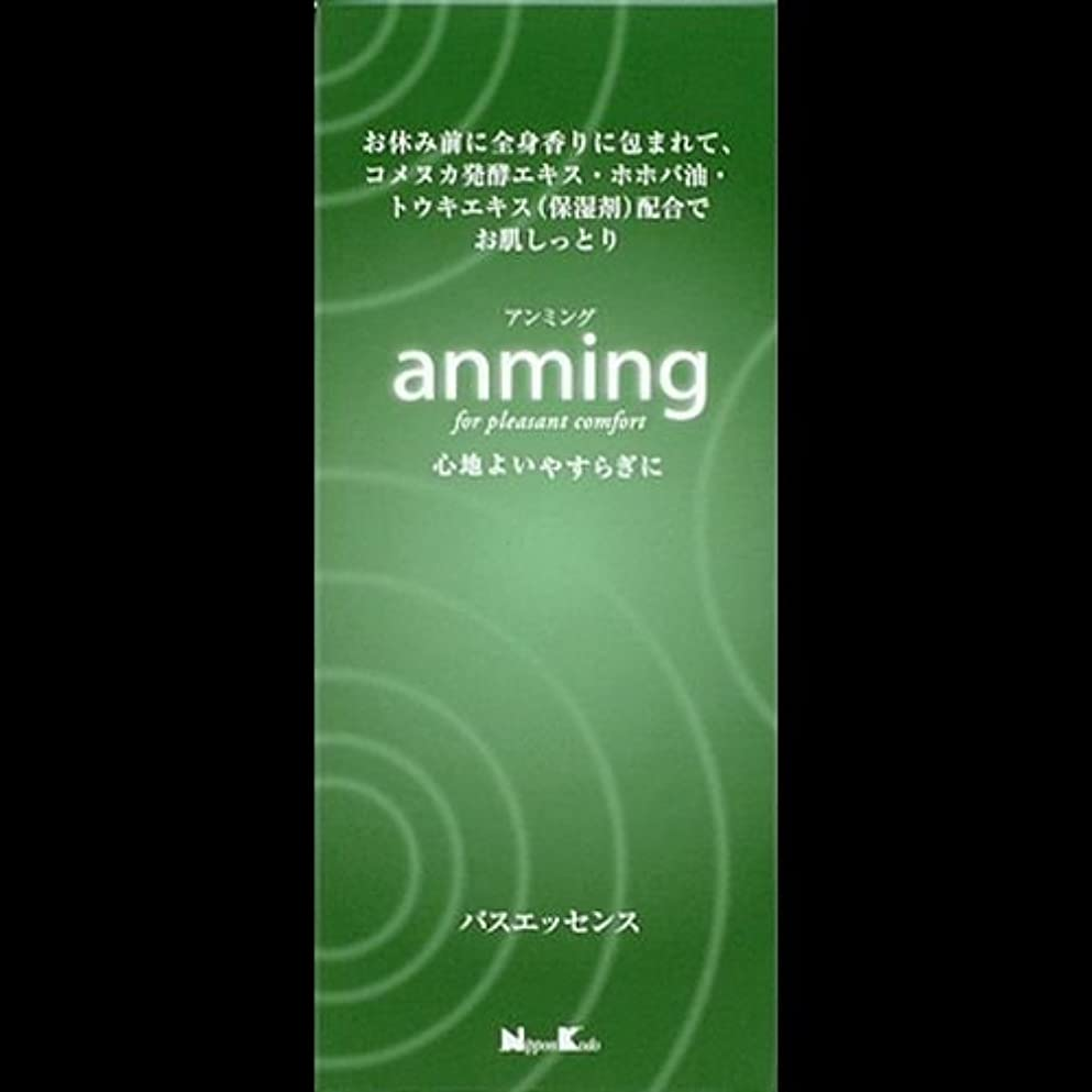 ジョガーだらしない敬意を表する【まとめ買い】anming(アンミング) バスエッセンス 480ml ×2セット