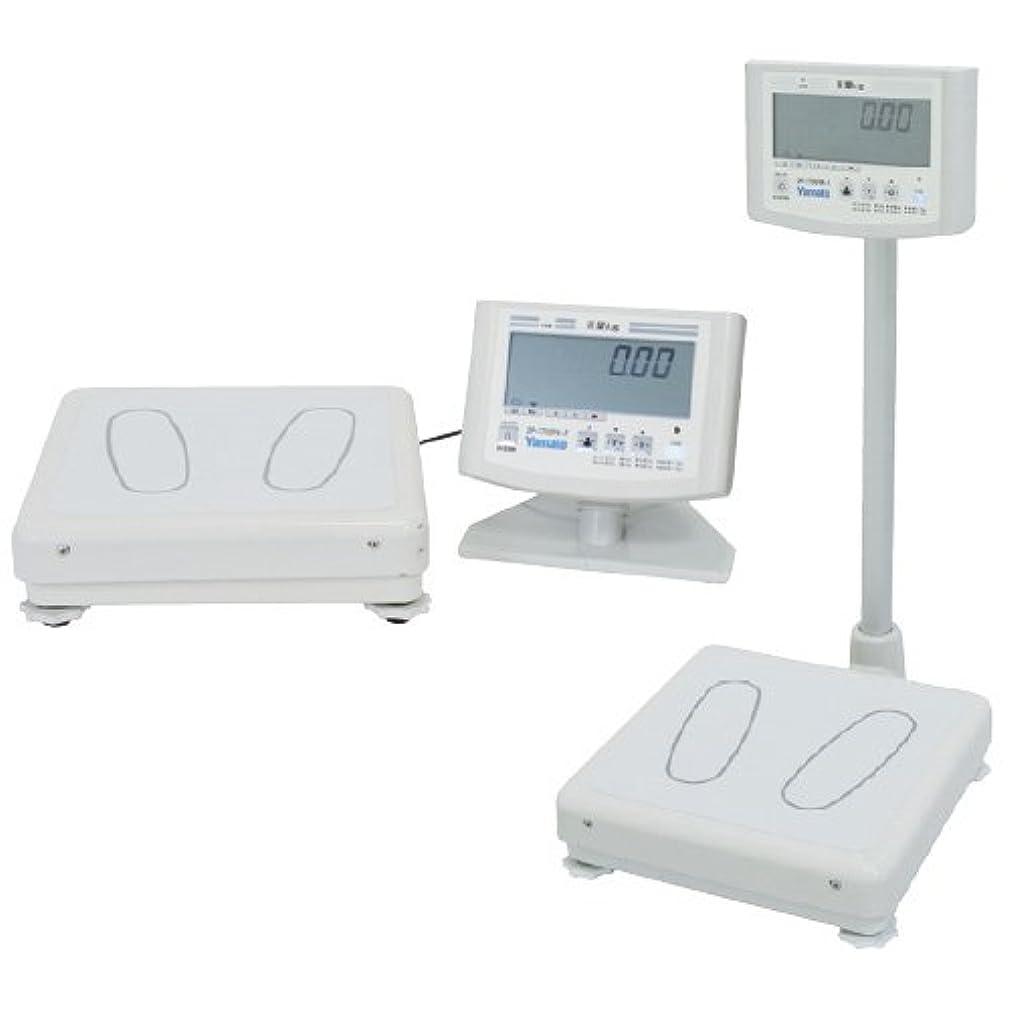 組立リーフレット成長するデジタル体重計(検定品) DP-7700PW-FS ●規格:セパレート型