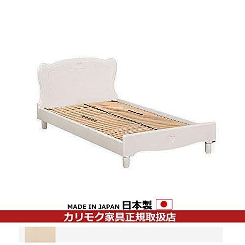 カリモク ベッド/NC33モデル イノフレックスベース シングルサイズ フレームのみ プリンセスアイボリー色 【カントリー】