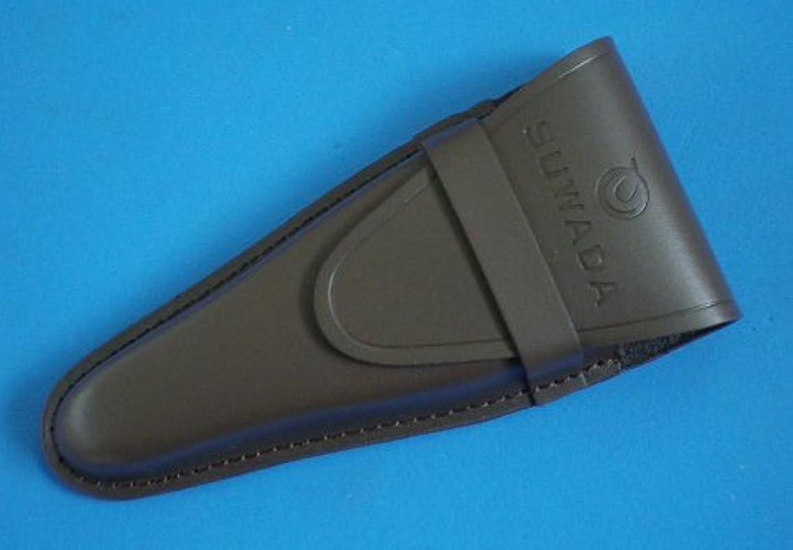 パラシュート証明言い訳SUWADA(スワダ)クラシック Sサイズ用 皮ケース