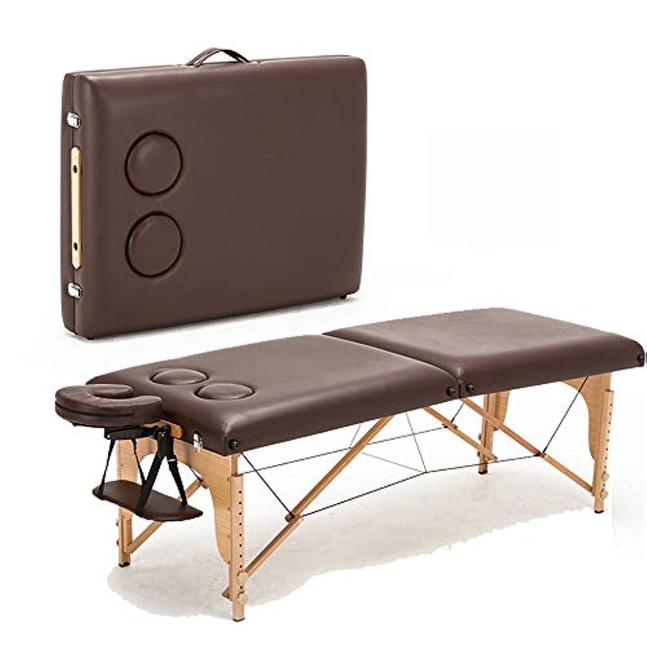 毒配分ばかげている妊娠中の女性のための胸のマッサージ表スパタトゥービューティー家具ポータブル折り畳み式のサロン乳促進マッサージベッド185 * 70 CM,ブラウン