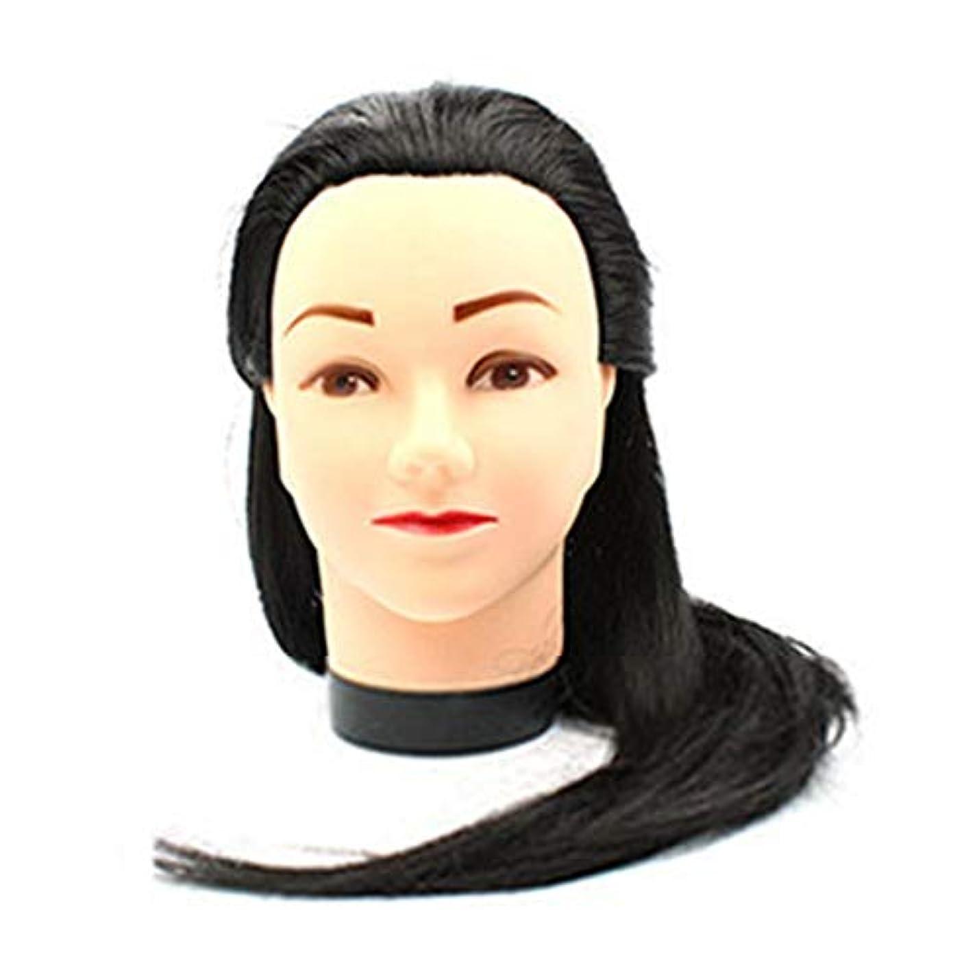 長いですブレーク飲み込む低温繊維かつらヘッドモールドメイクヘアスタイリングヘッドヘアーサロントレーニング学習ヘアカットデュアルユースダミー人間の頭