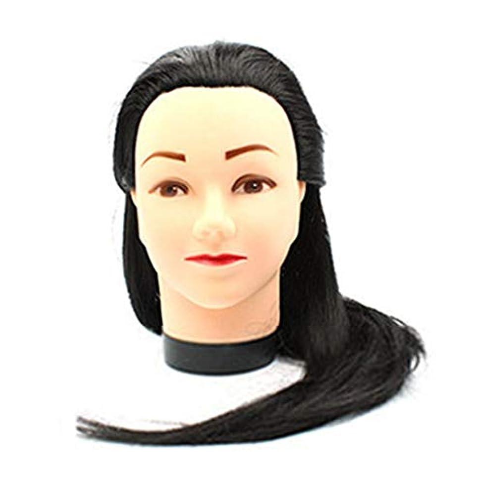 低温繊維かつらヘッドモールドメイクヘアスタイリングヘッドヘアーサロントレーニング学習ヘアカットデュアルユースダミー人間の頭