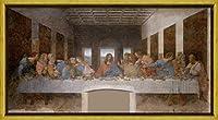 フレーム Leonardo da Vinci ジクレープリント キャンバス 印刷 複製画 絵画 ポスター(最後の晩餐)