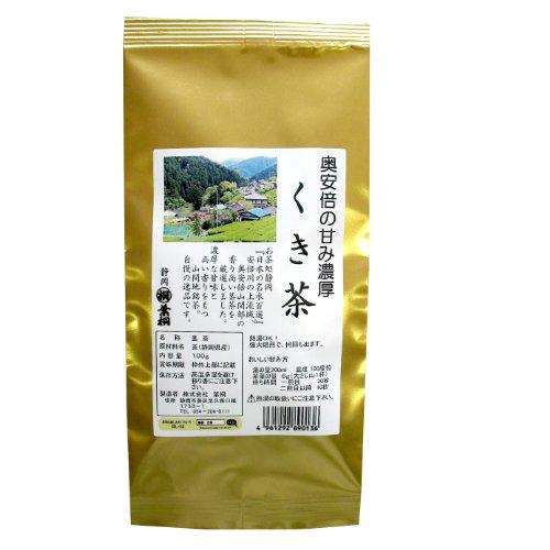 葉桐 奥安倍の甘み濃厚 くき茶 100g