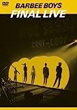 FINAL LIVE [DVD]