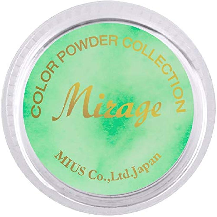 毎回浸す付属品Mirage(ミラージュ) Mirage カラーパウダー7g N/JFL-3