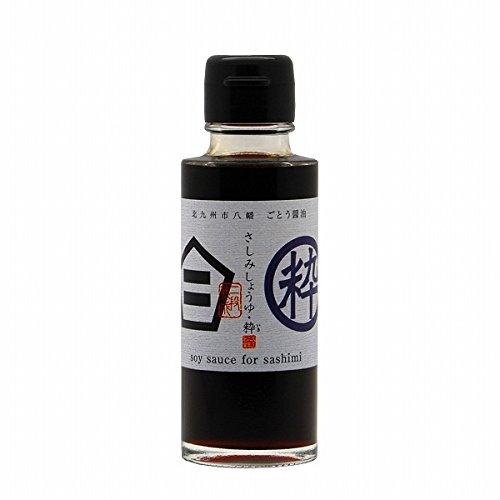 ごとう醤油 丸大豆再仕込み醤油 粋(さしみ) 100ml