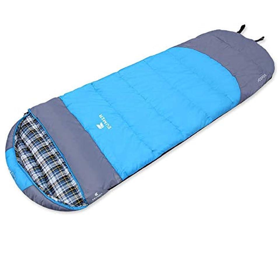 摂氏度対小さなDurable,breathable,comfortable寝袋、封筒ポータブル睡眠バッグ軽量暖かい快適な睡眠袋キャンプハイキング旅行や屋外活動 (シングル),B,2.3KG