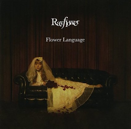 Flower Language(初回限定盤)(DVD付)