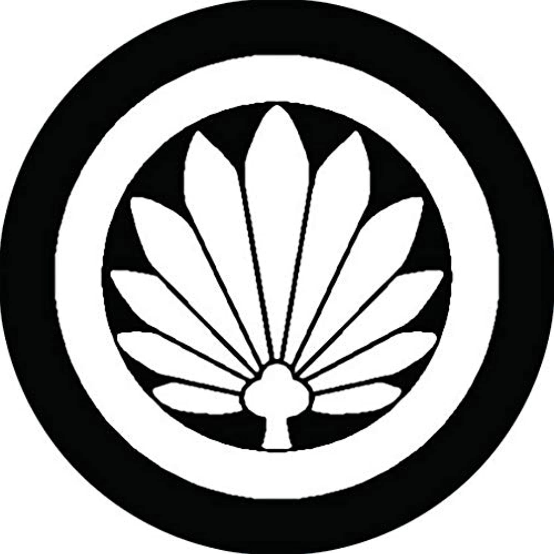 家紋シール 米津棕櫚紋 布タイプ 直径40mm 6枚セット NS4-2728