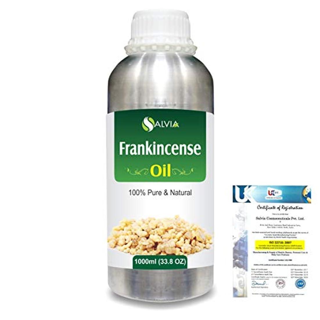 はねかける拒絶睡眠Frankincense (Boswellia carteri) 100% Natural Pure Essential Oil 1000ml/33.8fl.oz.