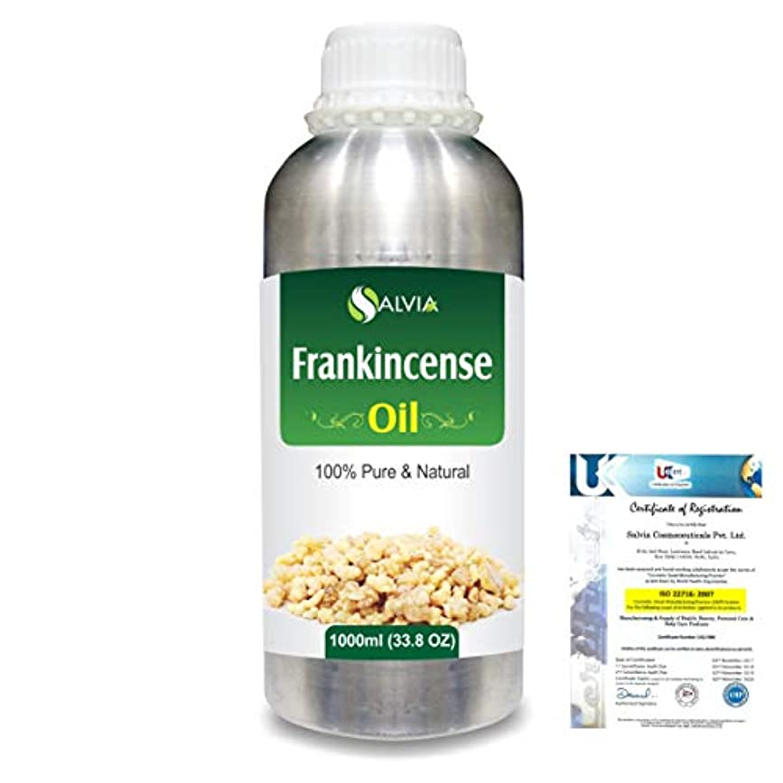 ドキドキ評価存在するFrankincense (Boswellia carteri) 100% Natural Pure Essential Oil 1000ml/33.8fl.oz.