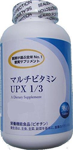UPX 1/3 スプリット 360粒 マルチビタミン ミネラ...