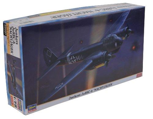 1/72 ユンカース Ju88C-6 ナハトイェーガー 02037