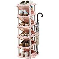 靴ラックプラスチック大容量多層靴箱家庭用シンプル玄関収納小棚
