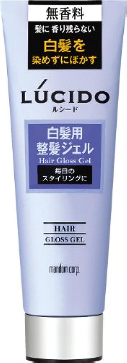 代表して興奮する酸化するルシード 白髪用整髪ジェル 130g