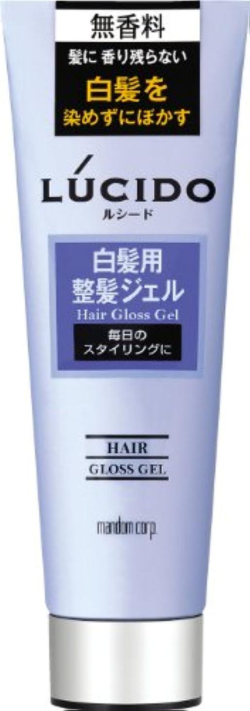 日常的に三角学んだルシード 白髪用整髪ジェル 130g