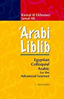 Arabi Liblib: Egyptian Colloquial Arabic for the Advanced Learner. 2: Proverbs by Kamal Al Ekhnawy Jamal Ali(2011-02-01)