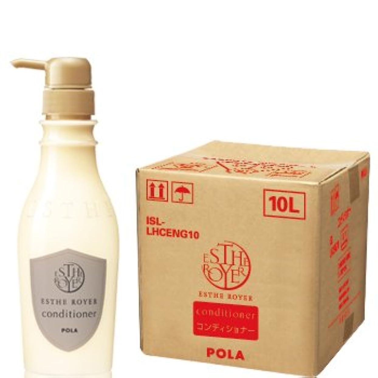 銛回復準備POLA エステロワイエ業務用 コンディショナー 10L (1セット10L入)