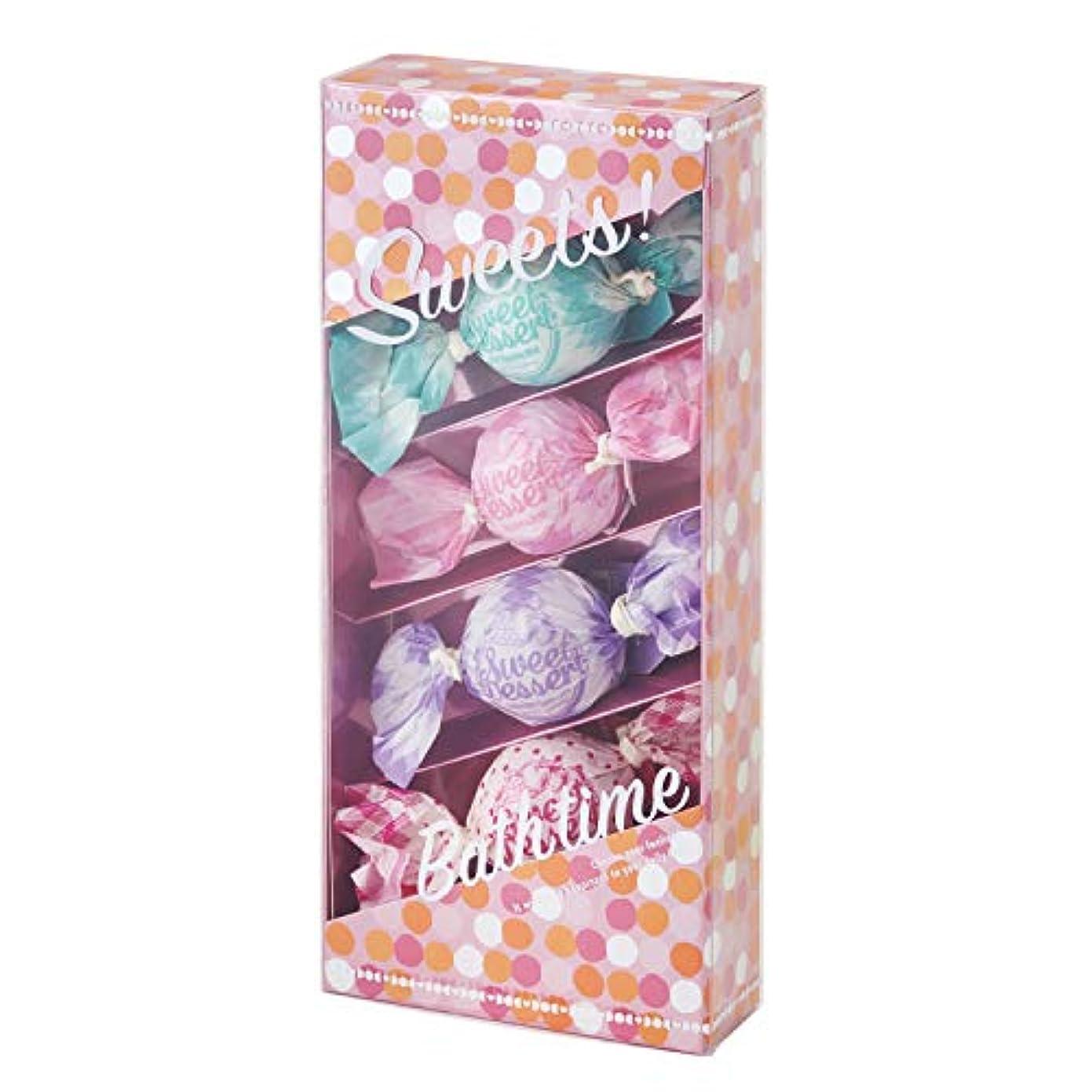 必要アルミニウムテスピアンアマイワナ バスキャンディー4粒ギフトセット スイート (発泡入浴料 バスギフト)