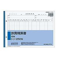 コクヨ 社内用紙 旅費精算書 2穴 B5 50枚入 シン-250N