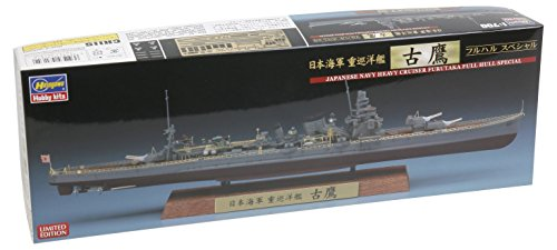 ハセガワ 1/700 日本海軍 日本海軍 重巡洋艦 古鷹 フルハルスペシャル プラモデル CH115