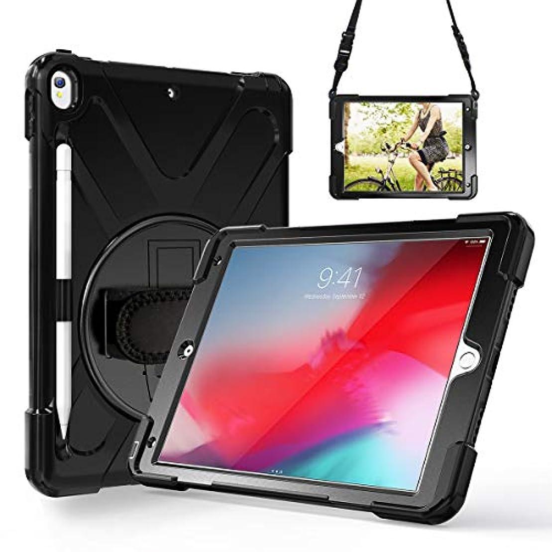アクティブ巻き戻す習熟度HOTSALEUK iPad Air 2019 ケース iPad Pro 10.5 ケース 耐衝撃 ショルダー 肩掛け 360度回転きスタンド機能は子供 ショルダー ハンド ストラップ 三層構造 バックカバー 便利なペンホルダー付 2019年発売の10.5インチ iPad 対応-両用タッチペン付き(ブラック)