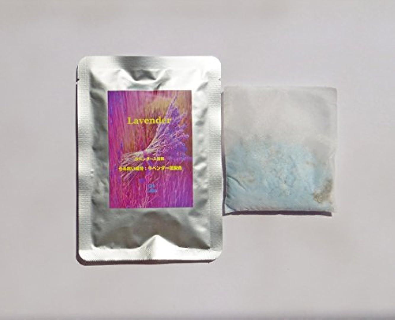 極地ずっと額GH-Labo ラベンダー入浴料(5包入)