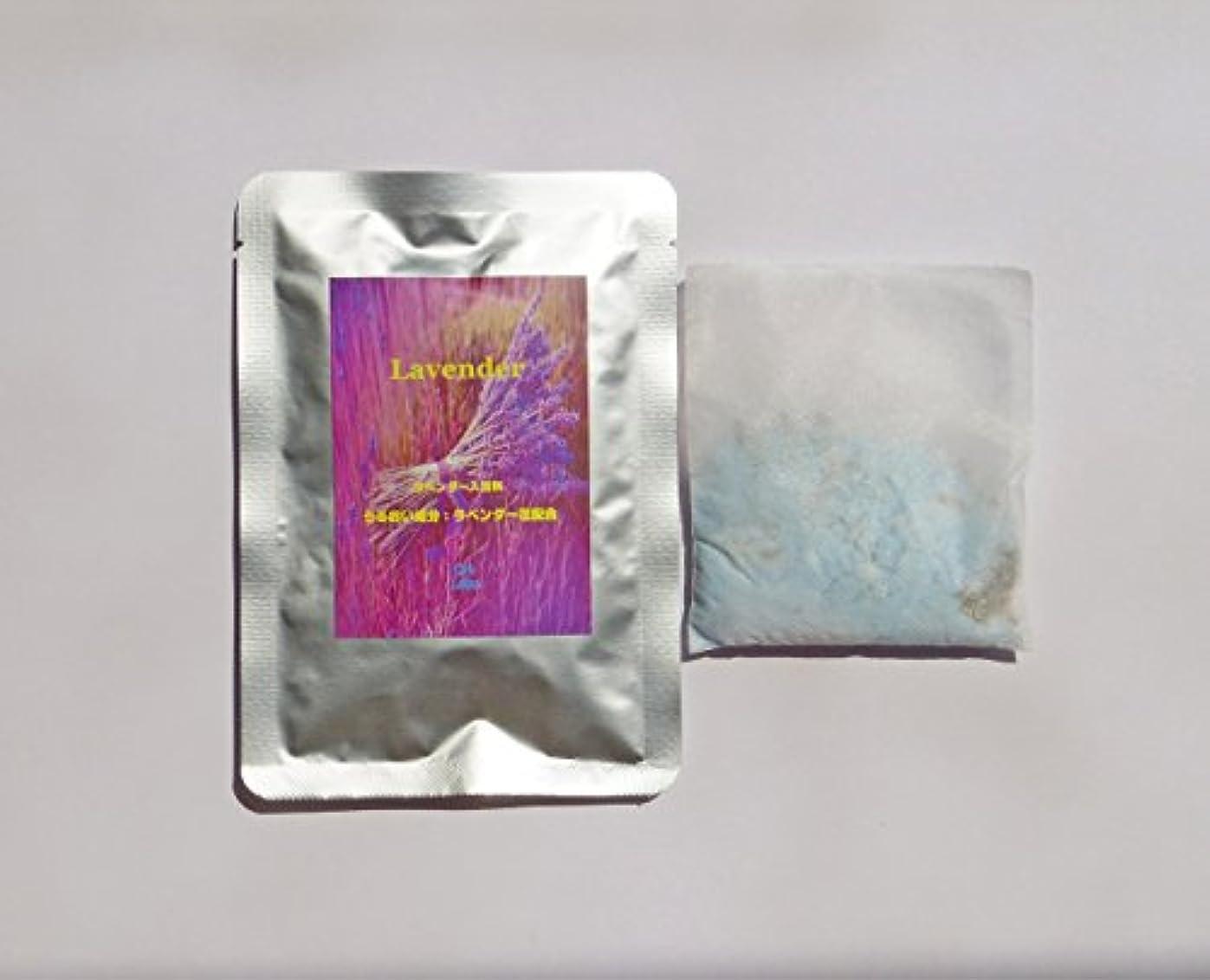 バウンドパース濃度GH-Labo ラベンダー入浴料(5包入)