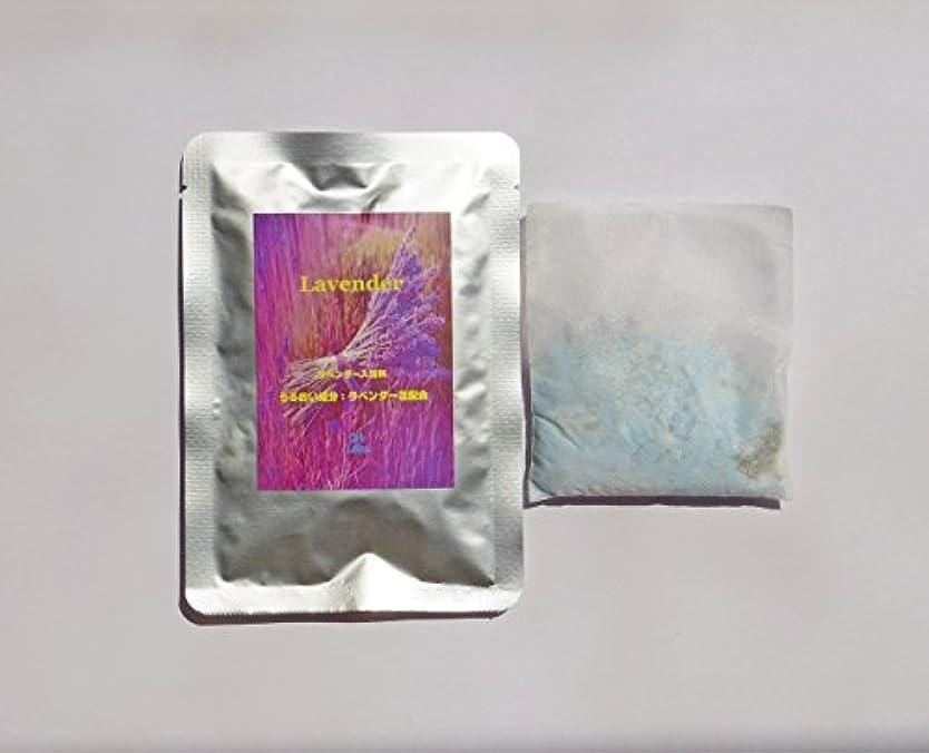穿孔する命題細いGH-Labo ラベンダー入浴料(5包入)