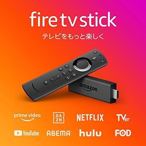 初代を使っている人は買い替え時!「Fire TV Stick」40%オフの2,980円に