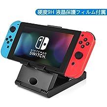 Switch スタンド ホルダー(硬度9H 液晶保護フィルム付属) 【Anodontia 】簡単取り外し 折り畳み式 任天堂スイッチに Nintendo Switch 適用 充電ケーブルを接続したまま使用できる ニンテンドースイッチ用ホルダー 高度角度調整可能