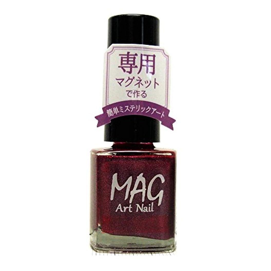弁護スラックアマチュアTMマグアートネイル(爪化粧料) TMMA1604 ミスティックローズ
