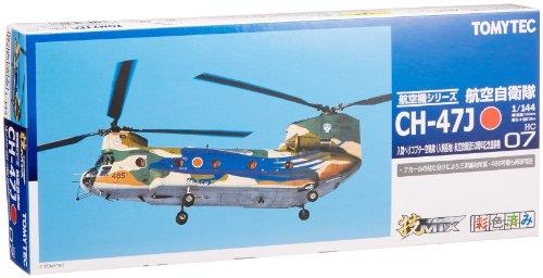 技MIX HC07 陸上自衛隊 CH-47J 航空救難団 50周年記念塗装 (入間)