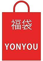 (ヨンユー) 4U 福袋 10点入 メンズ アウター ボトムス ふくぶくろ 2016年 新春 選べる fuku-1610-2