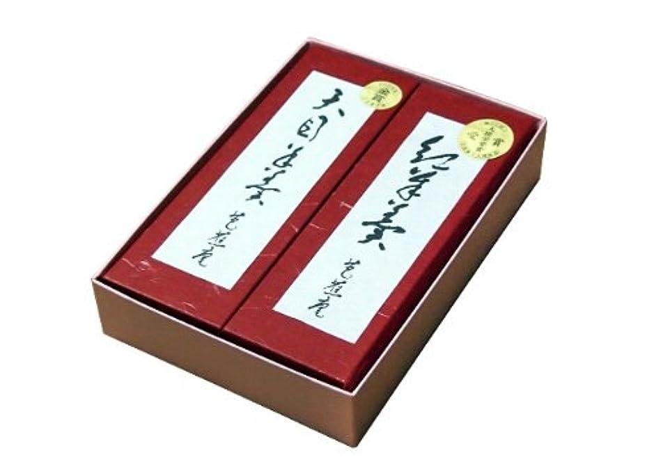 キャンペーン出版ポスター伝統和菓子の芭蕉庵 羊羹2本セット(くれない?天目)